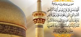 چهارشنبه ۲۲ تیر ۱۳۸۴ – در آستانۀ ورود به مشهد مقدس