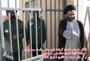 ماجرای بازگشت به تهران در هوای برفی کشور