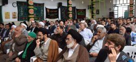 از شخصیت صدیق و خدمتگزار مرحوم یحییزاده تجلیل شد+ تصاویر