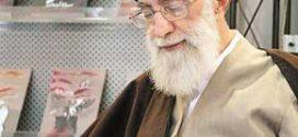 نامه منتشرنشده مرحوم یحییزاده به رهبر انقلاب درباره وضعیت ناگوار مجلس
