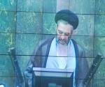 نطق مورخ سه شنبه 20 اردیبهشت 1390 + حواشی برگرفته از دفتر آن مرحوم + فیلم و دانلود